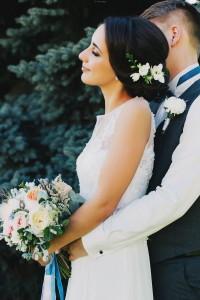Солнечная свадьба Дарьи